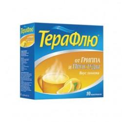 Терафлю экстра пор. пакет, вкус лимона №10