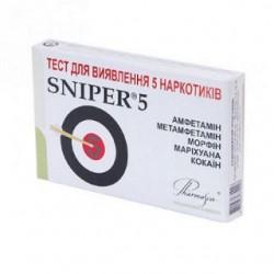 Тест на наркотики в моче Снипер5 морфин, кокаин, амфетамин, метамфетамин, марихуан набор