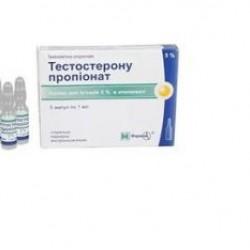 Тестостерона пропионат р-р д/ин. в этилолеате 5% амп. 1 мл №5