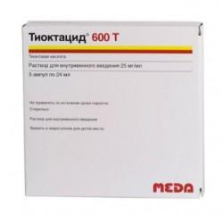 ТИОКТАЦИД 600T ИН600МГ/24МЛ #5