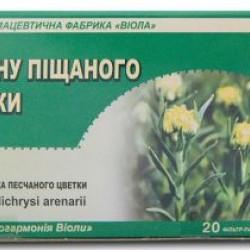 Бессмертник песчаный цветки 1,5 г фильтр-пакет №20