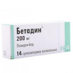 Бетадин супп. вагин. 200 мг №14