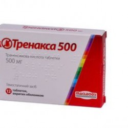 Тренакса табл. п/о 500 мг №12
