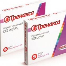 Тренакса р-р д/ин. 10% амп. 5 мл №5