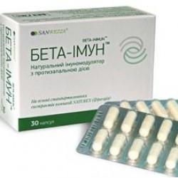Бета-Иммун капс.№30 (10х3) блистер диет.доб.