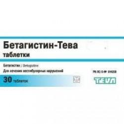 Бетагистин табл. 24 мг №20