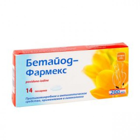 Бетайод-фармекс пессарии 200 мг №14