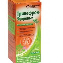 Тринефрон кап. фл. 100 мл №1