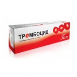 Тромбоцид гель туба 40 г №1