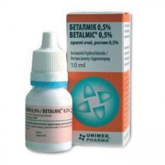 Беталмик 0.5% глазные капли 0.5% 10 мл