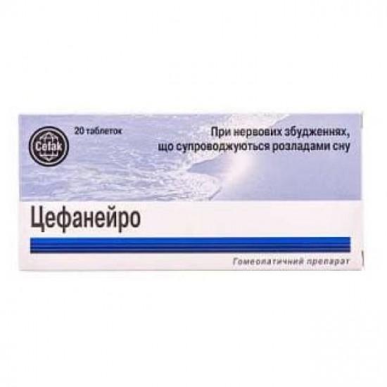 Цефанейро таблетки №20 (20х1)