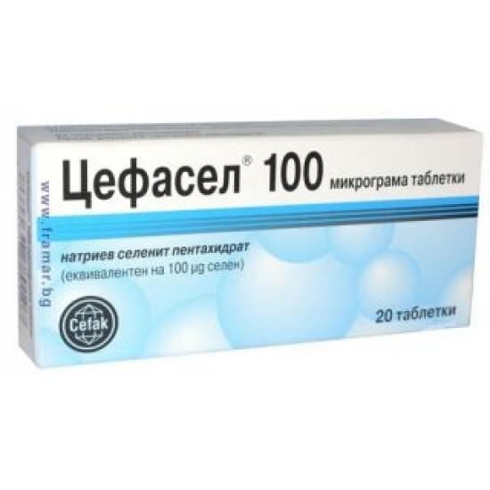 Цефасель таблетки 100 мкг №20