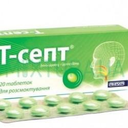 Т-септ табл. д/сос. 3 мг №20