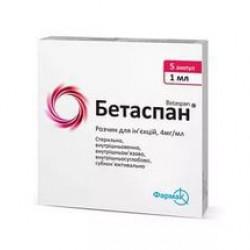 Бетаспан р-р д/ин. 0,4% амп. 1 мл №5