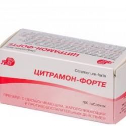 Цитрамон-форте табл. n100 (10х10)