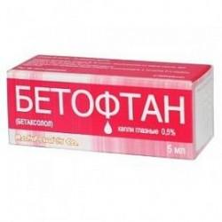 Бетофтан кап. глаз. 0,25% фл. 5 мл №1