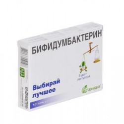 Бифидумбактерин пор. 5 доз №10