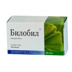 Билобил капс. 40 мг №60