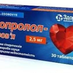 Бипролол-Здоровье табл.п/пл.об.2.5мг N30 (10х3) блистер**