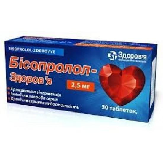 Бипролол-здоровье таблетки покрытые оболочкой 2.5 мг №30