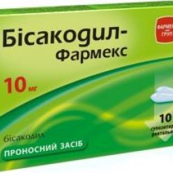 Бисакодил супп. рект. 10 мг №10