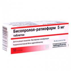 Бисопролол табл. 5 мг №50