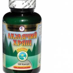 Акулий хрящ капс. 750 мг №100