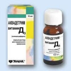 Аквадетрим витамин D3 р-р орал. 15000 МЕ/мл фл. 10 мл №1