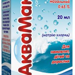 Аквамакс спрей назал. 0,65% фл. 20 мл №1