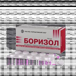БОРИЗОЛ ТАБ.П/О 50МГ #60(10Х6)