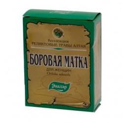 БОРОВАЯ МАТКА 30Г ПАЧКА