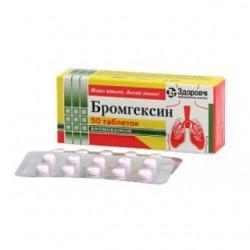 Бромгексин-здоровье таблетки 8 мг №10х5
