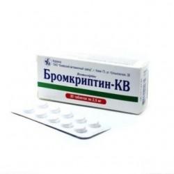 Бромкриптин-КВ табл.2.5мгN30 (10х3) блиcт.