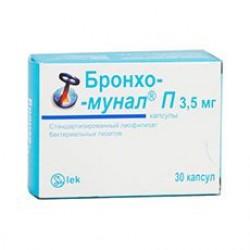 Бронхо-мунал капс. 3,5 мг №30