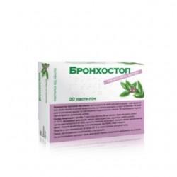 Бронхостоп пастилки 59,5 мг блистер №20