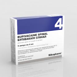 Бупивакаин спинал р-р д/ин. 5 мг/мл амп. 4 мл №5
