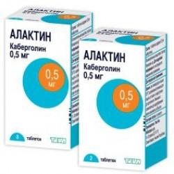 Алактин таблетки 0.5 мг n2 флакон