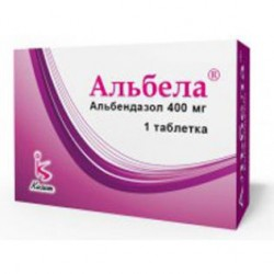 Альбела табл. 400 мг №3