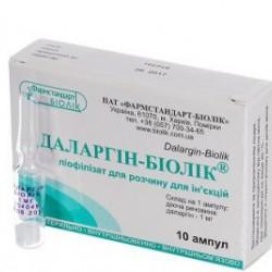 Даларгин р-р д/ин. 0,1% амп. 1 мл №10