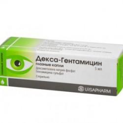 Декса-гентамицин кап. глаз. фл.-капел. 5 мл №1