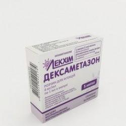 Дексаметазон р-р д/ин. 4 мг амп. 1 мл №5