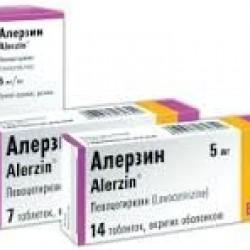 Алерзин табл. п/о 5 мг блистер №7