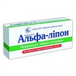 Альфа-липон табл. п/о 300 мг №30