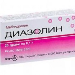 Диазолин др. 100 мг №20