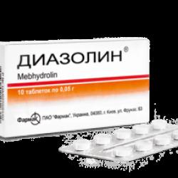 Диазолин таблетки 0.05 г №10