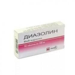 Диазолин табл. 100 мг №10