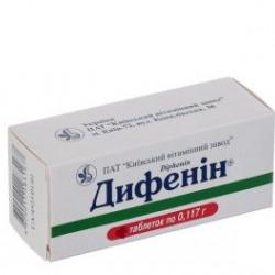 Дифенин табл. 0.117 N10 блистер*