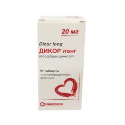 Дикор лонг табл. пролонг. 20 мг №50
