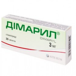 Димарил табл. 3 мг блистер №30