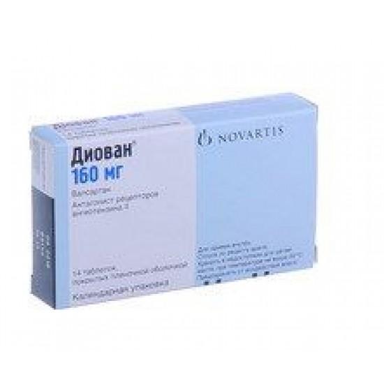 Диован таблетки покрытые оболочкой 160 мг №14